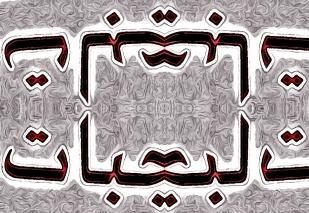 arabicsign3